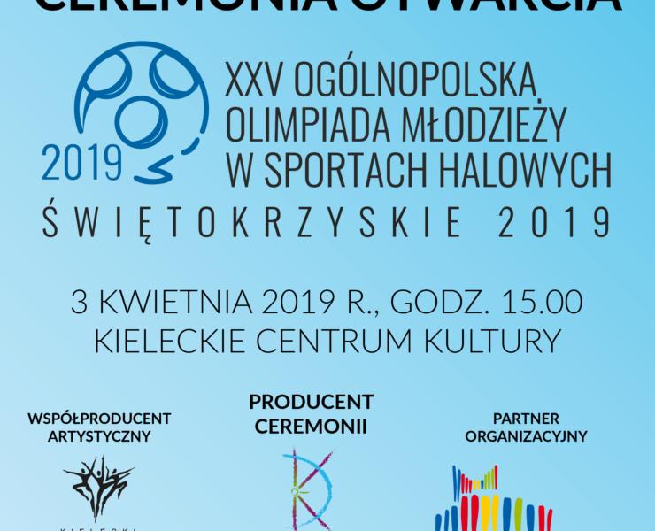 Ogólnopolska Olimpiada Młodzieży wSportach Halowych